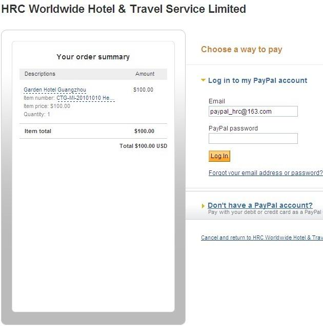 what hotel sites can you pay with paypal