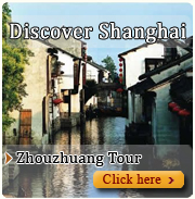 Shanghai and water town package