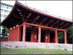 Hualin Si Temple