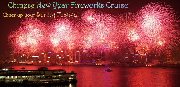 Chinese New Year Fireworks cruise