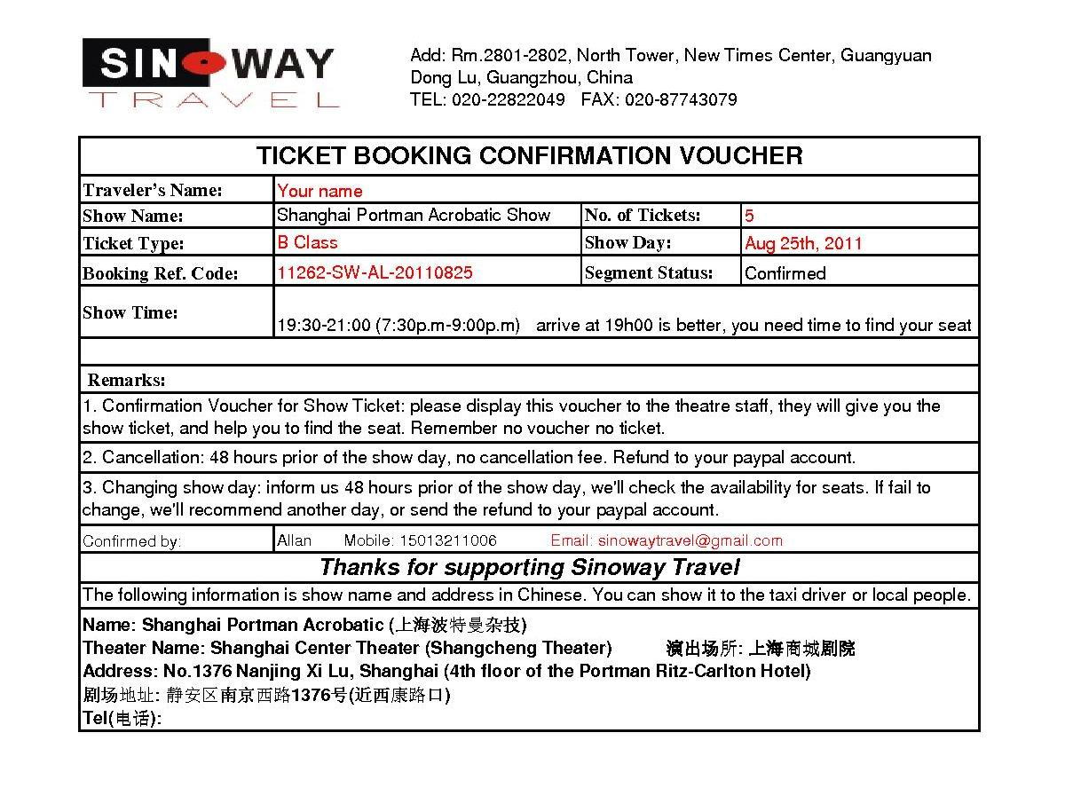 Book Huxi Theatre Acrobatic Show online Shanghai Acrobatic Huxi – Sample Check Voucher