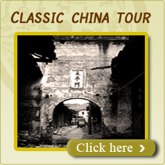 China vacation packages