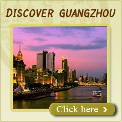 2 days Guangzhou Highlights Tour
