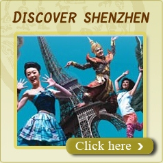 3 days Shenzhen City Tour