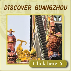 4 days Guangzhou and Foshan City Tour