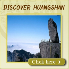 huangshan xihai grand canyon hikking tour